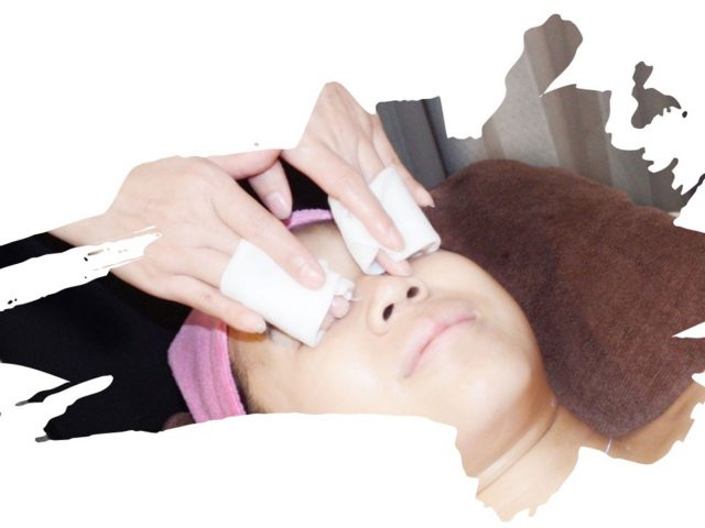Moxibustion Eye Treatment